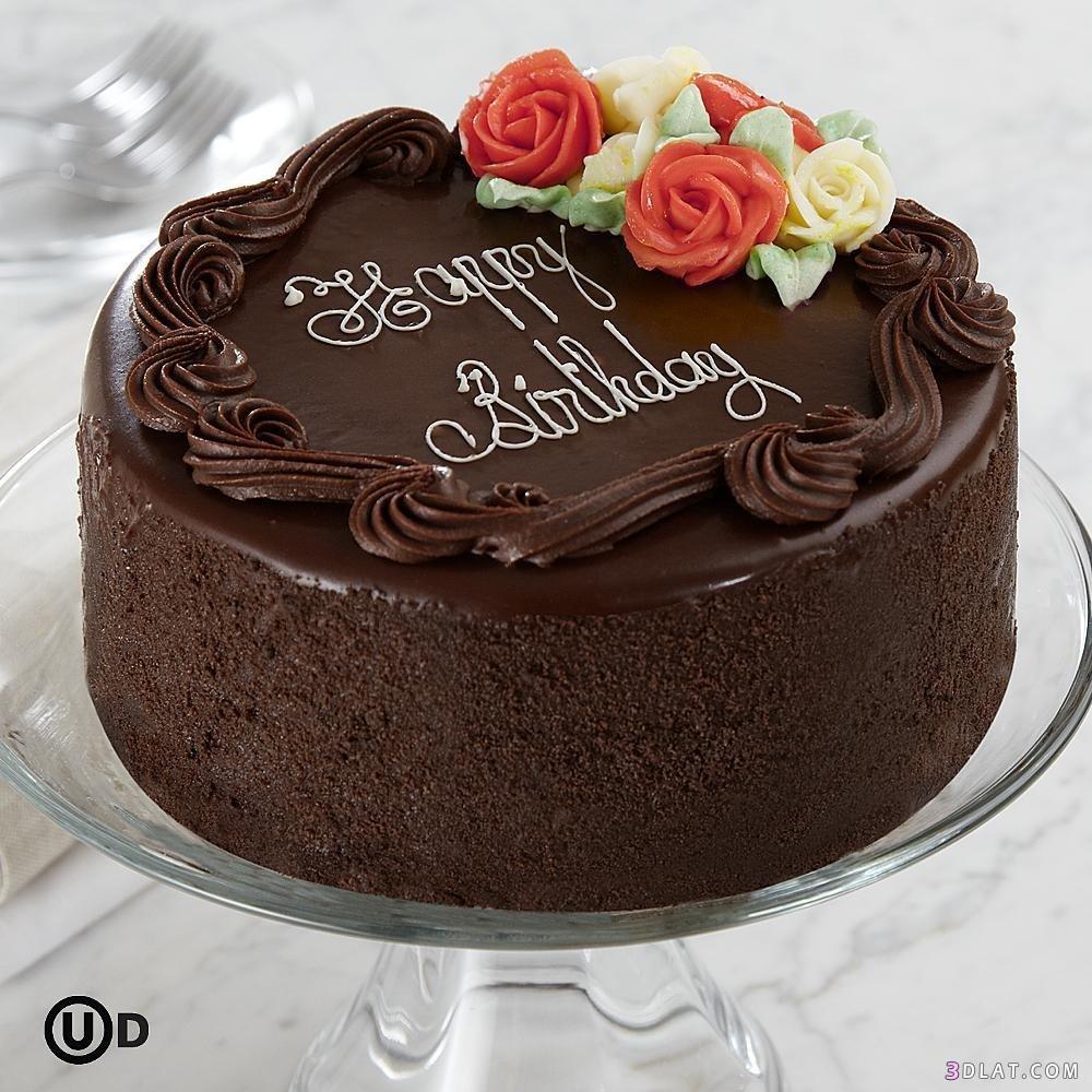 ميلاد سعيد أختي الغالية تشيرمي 13575098897.jpg
