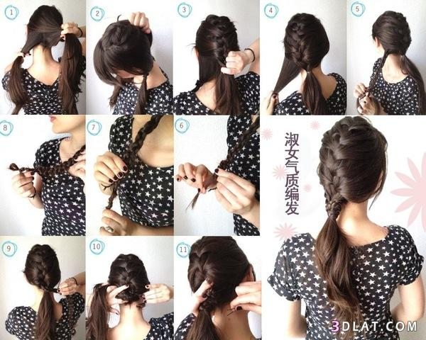 صور تسريحات شعر رائعة مع الخطوات - Pictures hairstyles with wonderful steps