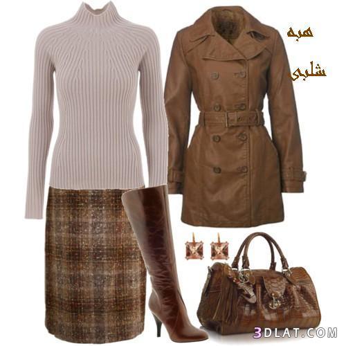 ازياء شتويه مميزه ملابس شتويه انيقه اجمل الملابس الشتويه