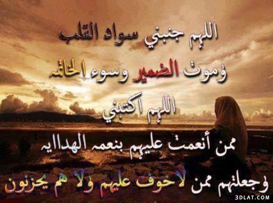 أجمل الأشعار في رثاء الرسول المختار صلى الله عليه وسلم