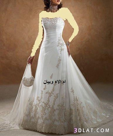 فساتين زفاف 2021,احدث فساتين الزفاف لعروس 2021,فساتين زفاف روعة