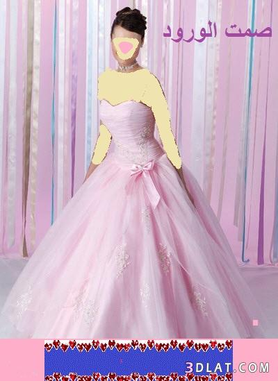غيري لون فستانك ياعروسة