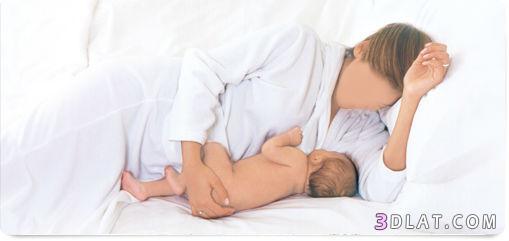 الرضاعه الطبيعية,,أهم النصائح والإرشادات المتعلقة بالرضاعة 13599190241.jpg