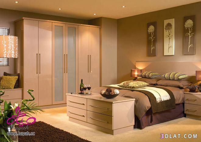 غرف النومـ 13602638095.jpg