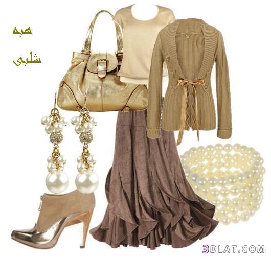 ازياء محجبات انيقه ملابس محجبات روعه 13604870327.jpeg