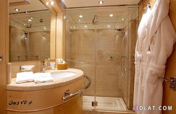 حمامات من النوع الفاخر 2016 الجزء الاول 13605160781.jpg