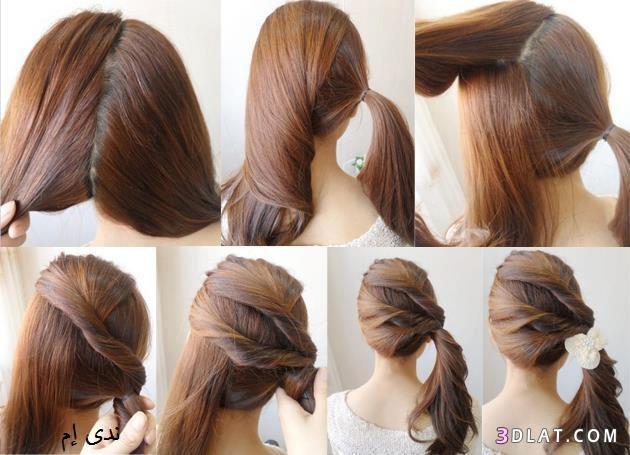 خطوات شعر،خطوات العيون خطوات أحمر الشفاه 13605253651.jpg