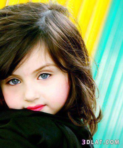 رد: صور أطفال روعة أجمل بنات صور بنوتات صور بنات كيوت أجمل ضحكات بنات شيك