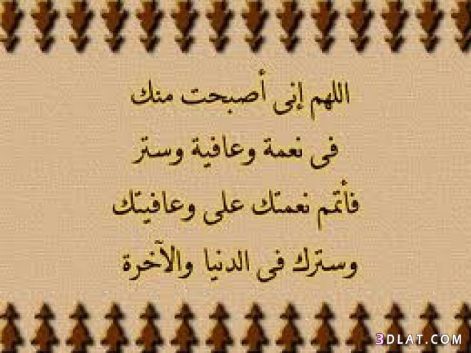 ادعيه اسلاميه مصوره صور ادعيه اسلاميه دعاء اسلامى مصور 2015