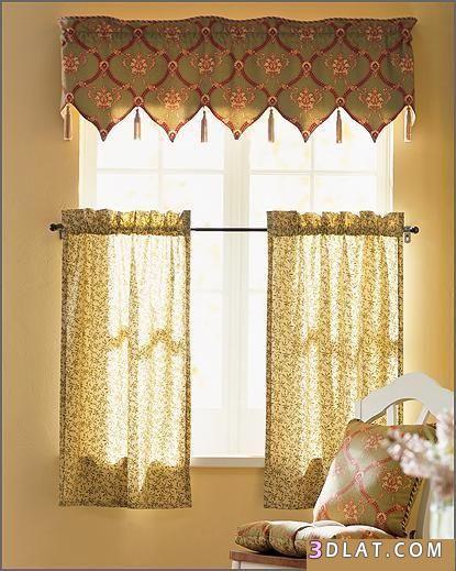 ستائر مودرن 2020 ستائر جديدة رائعة Modern Curtains 2020 توتى 1