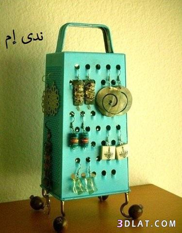 أفكار لإعادة التدوير ، استغلال الاشياء القديمة ، أفكار في غاية البساطة والجمال