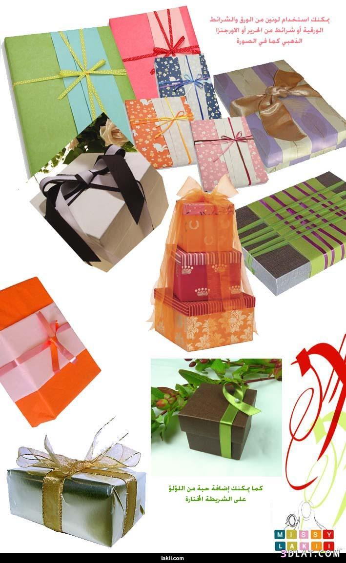 طريقه تغليف الهدايا،كيفيه تغليف الهدايا،تعلمى كيفيه تغليف الهدايا خطوه بخطوه بال