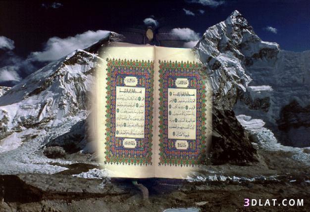 خلفيات مصحف للتصميم القران الكريم للتصميمات 13608815058.jpg
