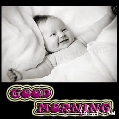 صباح الخير روعة 2019،بطاقات صباح الخير 136141910412.jpg