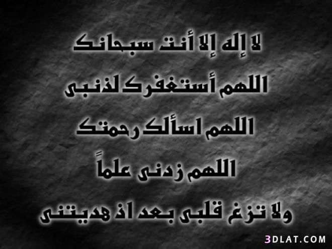 13615532505 خلفيات اسلامية 320x240