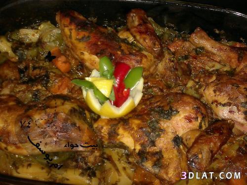 صينية الدجاج بالبطاطس