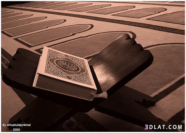 صور خلفيات اسلامية نبوية