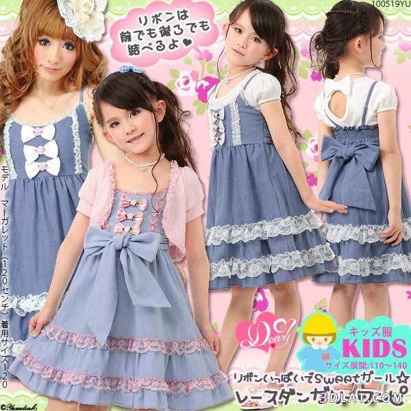 45550e1853503 اشيك ازياء اطفال صغار فى قمة الروعة صيفية 2020 - ملابس جديدة للاطفال ...