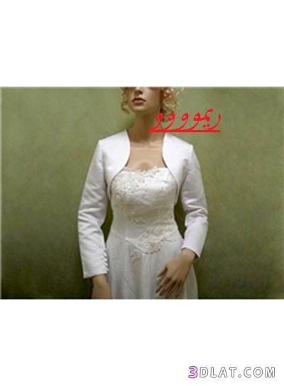 تصميمات اكمام فستان الفرح 2021,اجمل التصميمات لاكمام فساتين الفرح