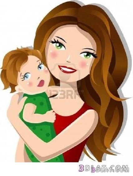 قوانين تربية الام لطفلها 13656219983.jpg