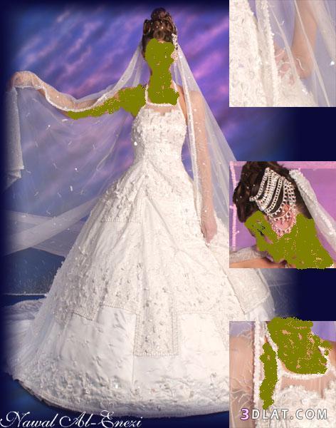 فساتين زفاف ,فسلتين زفاف 2021