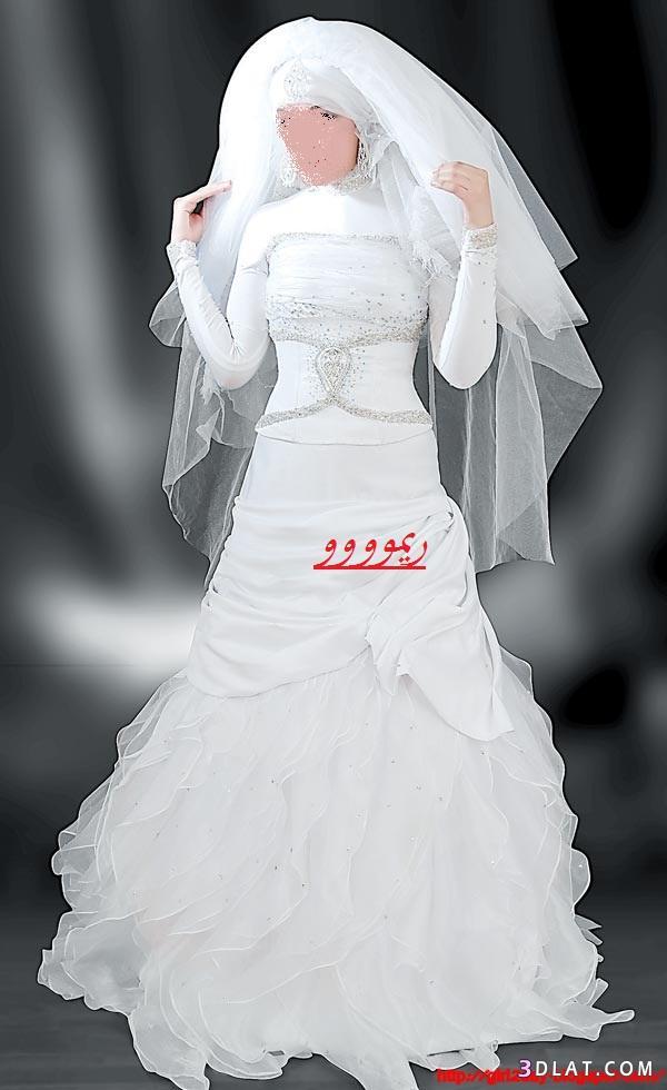 فساتين فرح محجبات,فساتين افراح للمحجبات,فساتين زفاف للمحجبات