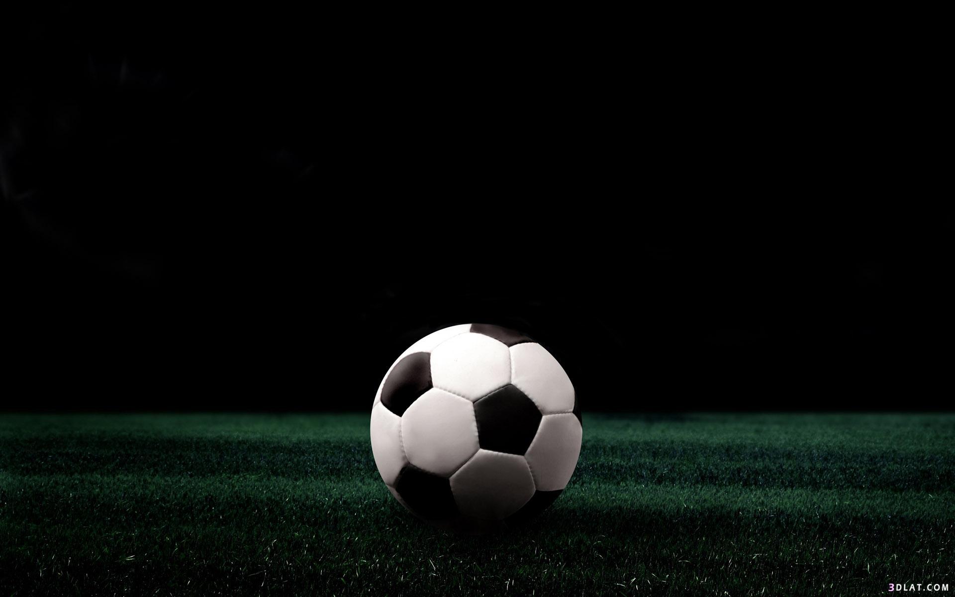 لعبة كرة القدم اون لاين