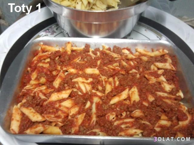 مكرونة بالباشميل وجلاش مطبخى صينية جلاش 13662612208.png