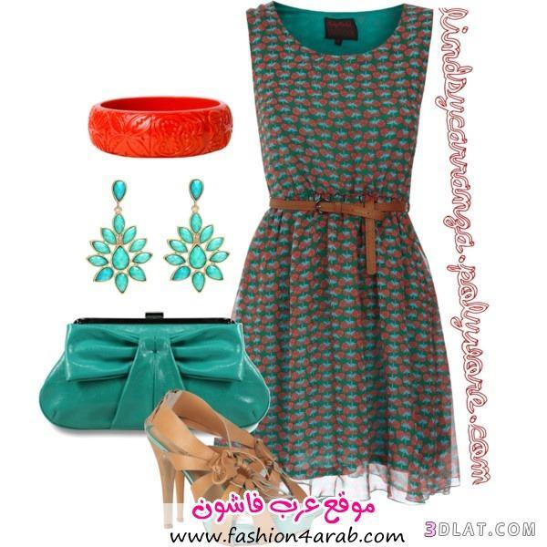 تشكيلة ملابس صيف 2014 13662885511.jpg