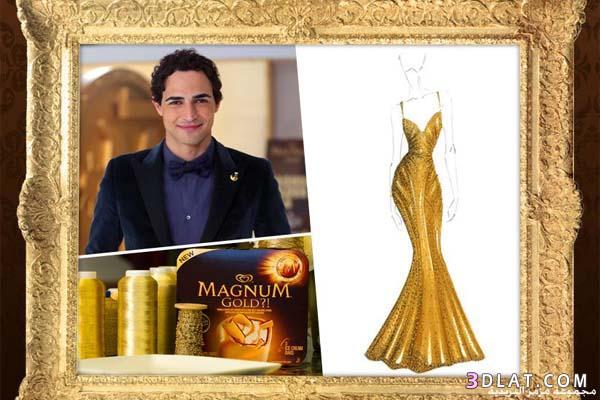 فستان مصنوع الذهب عيار بقيمة مليون 13663082202.jpg