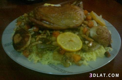 طريقتي بعمل برياني الدجاج مطبخى 136667077411.jpg