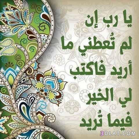 لاجمل واروع الصور الاسلامية