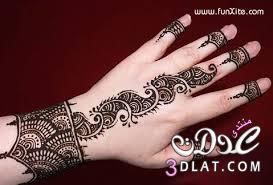 لجمال العروس حنه رقيقه وحديثه 13682239885.jpg