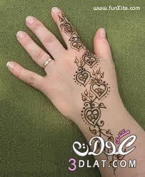 لجمال العروس حنه رقيقه وحديثه 13682239886.jpg