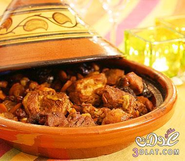طريقه عمل طاجين اللحم بالبرقوق,طريقه تحضير طاجين اللحم بالبرقوق من المطبخ العرب 13682273581.jpg