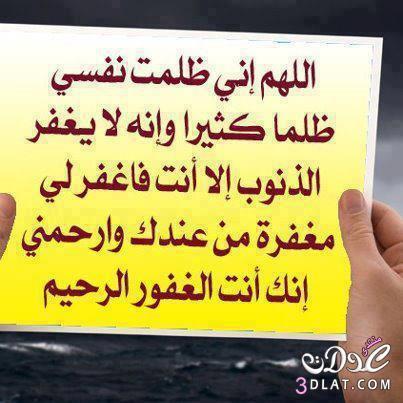 اجمل الادعية احلى الصور الاسلامية دينية 13685270257.jpg