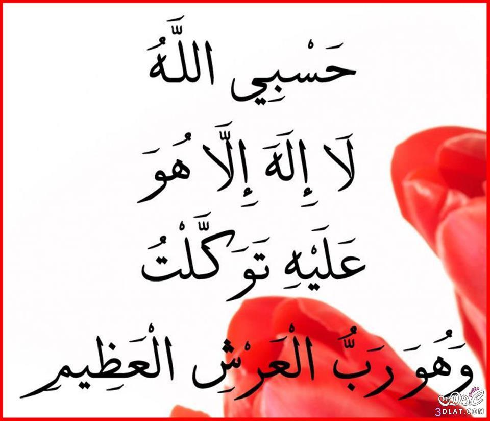 تحميل ادعية دينية Musiqaa Blog