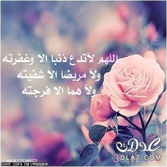 13685470597 خلفيات قروب اسلامي