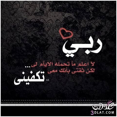 13696471716 خلفيات اسلامية بدون كتابة