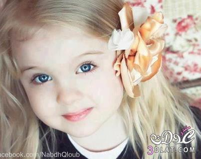 صور اطفال جميلة 13697446997.jpg