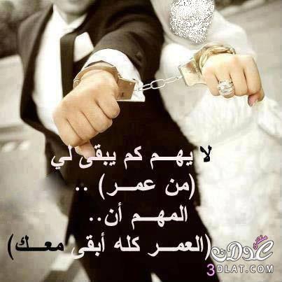 صور حب ، اجمل صور حب صور حب للعشاق, Love images 13697571101.jpg