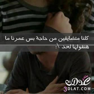 صور حب رومانسية 2016, وصور عليها كلام حب 2016, صور حب وشوق وغرام 2017