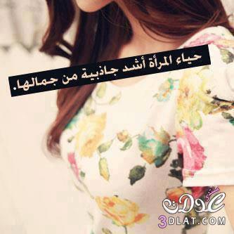 صور حب ، اجمل صور حب صور حب للعشاق, Love images 13697571114.jpg