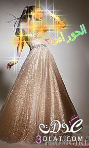 فساتين خطوبه باللون الذهبى  ،موديلات لفساتين خطوبه باللون الذهبىgold dresses