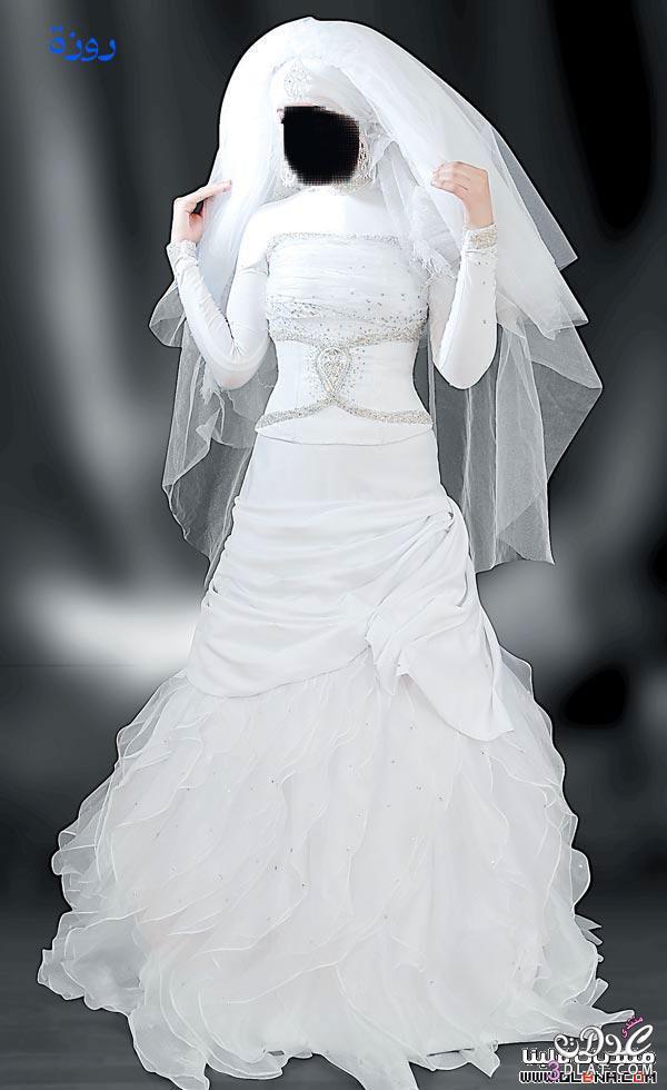 فساتين زفاف للعروسة المحجة فساتين فرح محتشمة