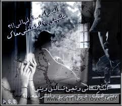 فراق الحب 13748882891.jpg