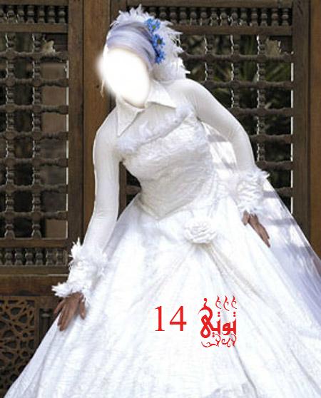 فساتين زفاف للمحجبات تحفه