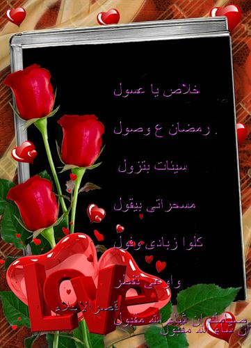 كروت تصميمى. رسائل رمضان المبارك 13752351011.png