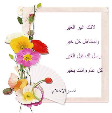 كروت تصميمى. رسائل رمضان المبارك 13752351013.png