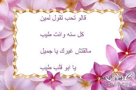 كروت تصميمى. رسائل رمضان المبارك 13752351014.jpg